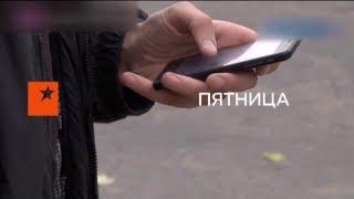 Зачем боевики оставили людей без мобильной связи - Антизомби