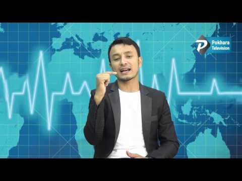 Healthline interview Dentist Kamal
