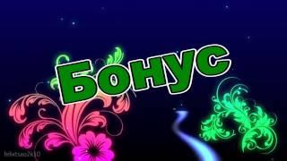 Краткометражный фильм После бала... (11 класс - выпуск 2017)