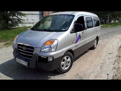 Hyundai Starex 2006 год второй отзыв через 8 месяцев пользования