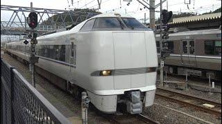米原駅構内で並走する特急しらさぎ681系の到着と琵琶湖線223系の出発