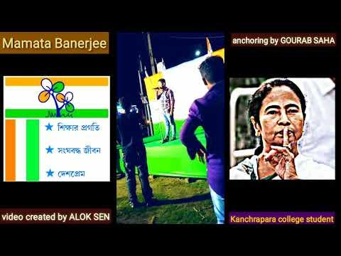Kanchrapara college Chatra Parishad Union...