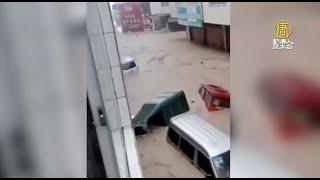 水淹中國半壁 中共首度承認三峽大壩洩洪