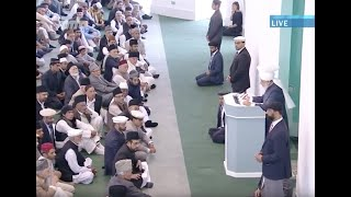 Urdu Khutba Juma 9th August 2013