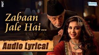 Repeat youtube video Zabaan Jale Hai - Lyrical Song - Madhuri - Naseeruddin - Rahat Fateh Ali Khan | Dedh Ishqiya
