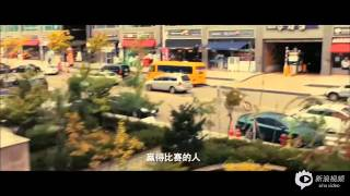 Urban Games 城市遊戲 (2014) Official Chinese Trailer HD 1080 (Hk Neo Reviews) Film