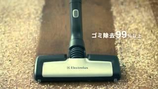 エレクトロラックス エルゴスリーのテレビCM30秒バージョンです。 い...