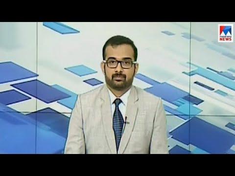 പത്തു മണി വാർത്ത | 10 A M News | News Anchor - James Punchal| January 17, 2018