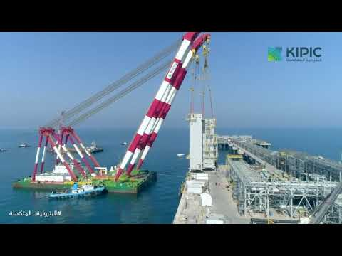 KIPIC Energizing Kuwait By Making More Possible