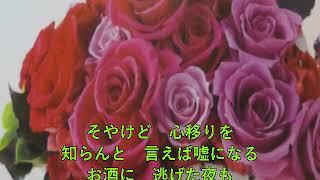 【新曲】そやけど ★浅田あつこ 6/19日発売 Cover?ai