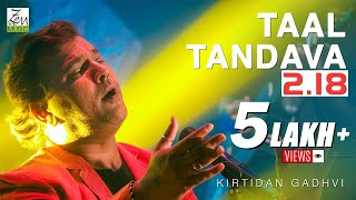 Taal Tandava 2.18 | Kirtidan Gadhvi | Music - Kedar & Bhargav |  Zen Music