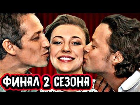 Чем закончится сериал Анна Детектив 2 сезон 37-40 серия?  (анонс и содержание)