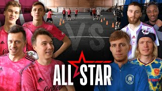 ФРЕШМЕНЫ vs ЛЕГЕНД АМКАЛА / NBA ALL STARS Football Edition