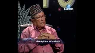 Dr. Bhesh Bahadur Thapa in TOUGH talk with Dil Bhusan Pathak