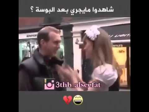 Frau schlägt Mann