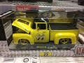 M2 Machines 56 Ford F-100 gold chase