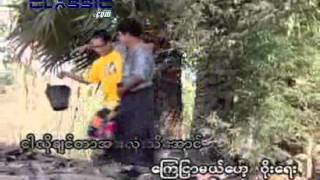burmeseclassic com The Best Myanmar Website    Songs 53