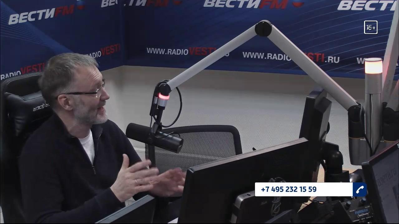 Железная логика с Сергеем Михеевым, 13.01.2017