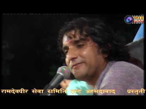 Nag Devta | Prakash Mali | Marwadi Live Bhajan | New Rajasthani Song | MAA Films ( AANA) 8390040083