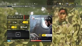 lol-the-japanがPS4からブロードキャスト