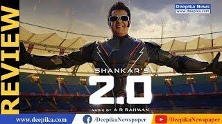 Enthiran 2.0 Tamil Movie Review | Rajinikanth, Akshay Kumar, Amy Jackson, R Shankar | Deepika