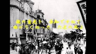 高倉健 - 唐獅子牡丹