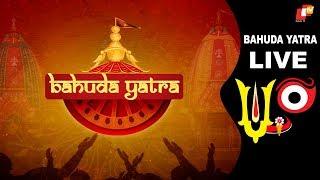 बहुड़ा यात्रा - सीधा प्रसारण | Bahuda Yatra Live from Puri - Rath Yatra 2018 | Ulta Rath Yatra