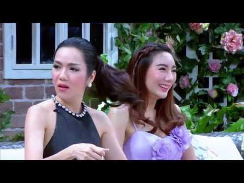 สมาคมเมียจ๋า | 25 มิถุนายน 2559 | อ๋อม-สกาวใจ , เบนซ์ พริกไทย | HD
