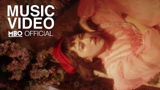 [Official MV] ลบ (Delete) | GENA DESOUZA