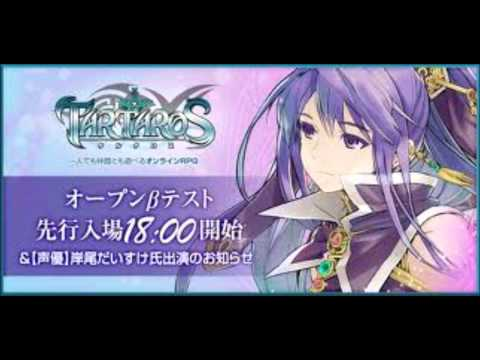Tartaros Online OST BGM 26-1000 Years Eastern Sequence extended
