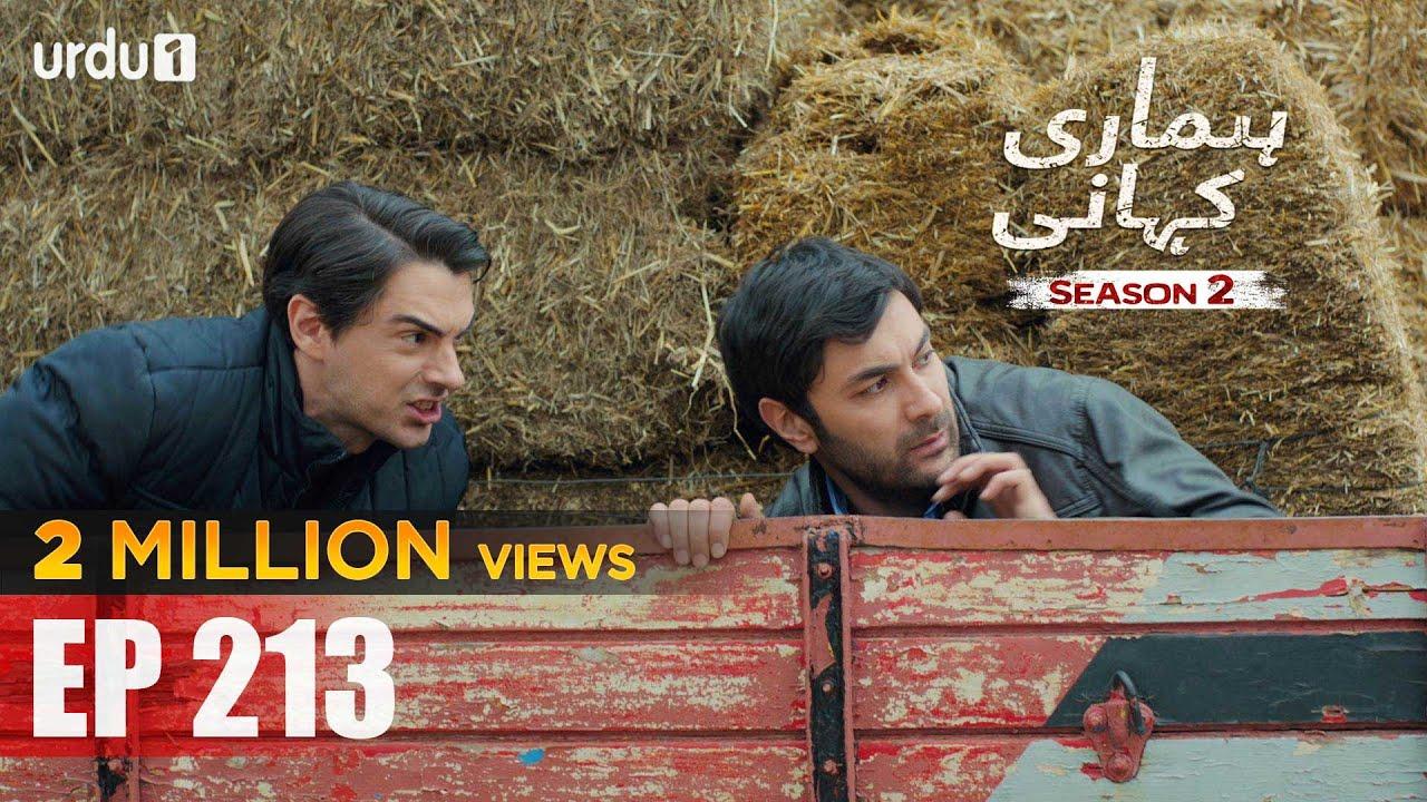 Hamari Kahani | Season 2 | Episode 213 | Bizim Hikaye | Urdu Dubbing | Urdu1 TV | 09 November 2020
