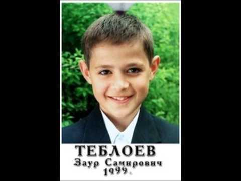 Родные погибших на Булгарии выложили в Интернет фото