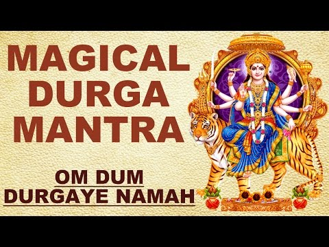 MAGICAL DURGA MANTRA : OM DUM DURGAYE NAMAH : FOR POWER & PROTECTION : INSTANT RESULTS !