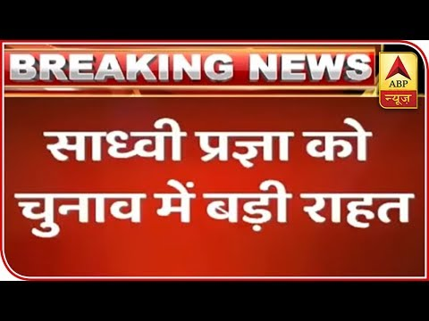 NIA court rejects plea to bar BJP's Sadhvi Pragya Thakur from contesting Lok Sabha polls