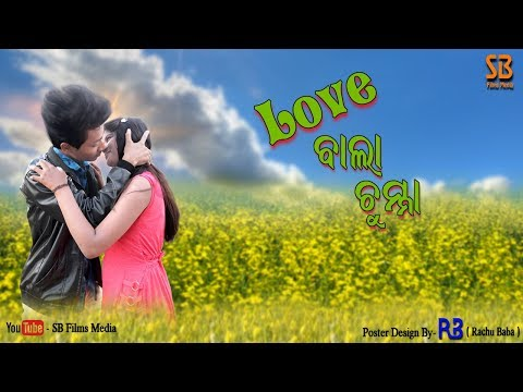 Love Wala Chumma Promo