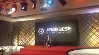 Arab Best Award 2016 Al Zubayr Al Ghawzi