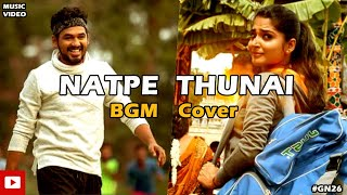 Natpe Thunai Love BGM Cover | Hiphop Tamizha Aadhi | Anagha Maruthora | BGM Remake | FL Studio