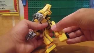 как сделать из лего мини трансформера бамблби