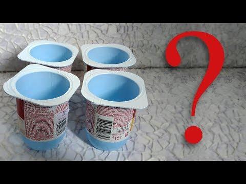 Что можно сделать из стаканчиков от йогурта