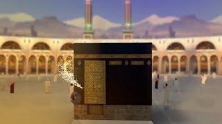 عيد أضحى مبارك عليكم ?