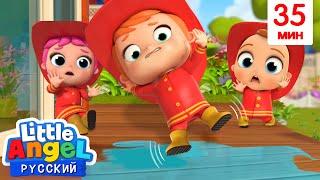 Будьте Внимательны Дети Мультфильмы Про Безопасность Little Angel Русский