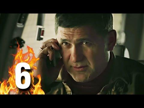 НАШУМЕВШИЙ ФИЛЬМ! 'Фальшивомонетчики' (6 Серия) Русские сериалы, детективы, криминальные фильмы - Видео онлайн