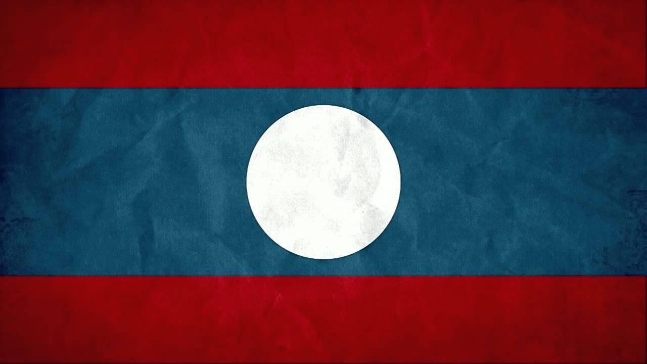 Laotian National Anthem ( Pheng Xat Lao ) : เพลงชาติลาว - YouTube