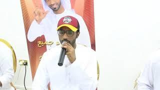 فرقة سامبا الإماراتية - حبك يدق بالرأس - 00971508777984