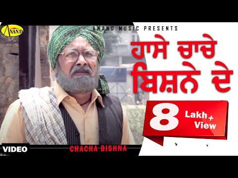 Hasse Chache Bishne De || Chacha Bishna || New Comedy Punjabi Film 2015 Anand Music