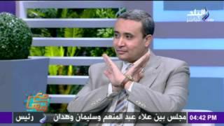 كيف تقرأ أفكار الآخرين  مع الكابتن عمرو جرانة خبير لغة الجسد