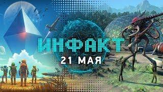 Devolver Digital на E3, экранизация To the Moon, кооп в No Man's Sky, Age of Wonders: Planetfall...
