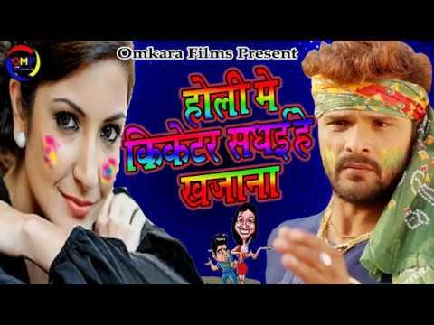 Holi Song Upre Se Rangwa Dal Eyrau Singar- Manu Manoranjan !! मनु मनोरंजन Dj Remix