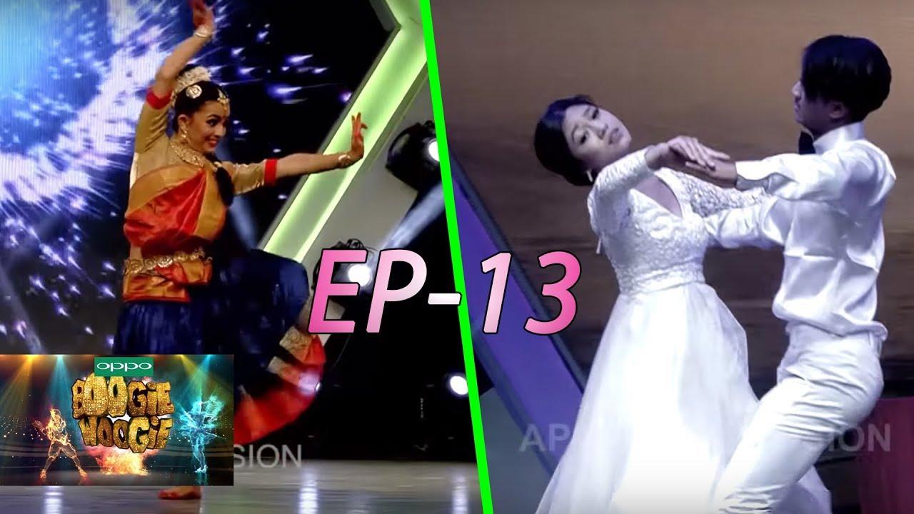Boogie woogie, full episode 13 | official video | ap1 hd.