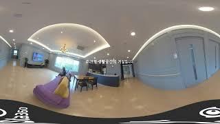 최우수장기요양기관  VR탐방-'더지극정성 요양원…